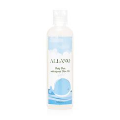 Allano Baby Bath